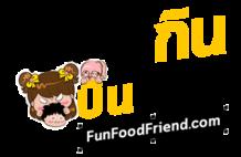 Funfoodfriend