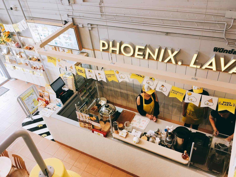 Phoenix Lava ร้านฟีนิกซ์ลาวา